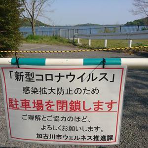 市内公園/駐車場閉鎖 視察ラン