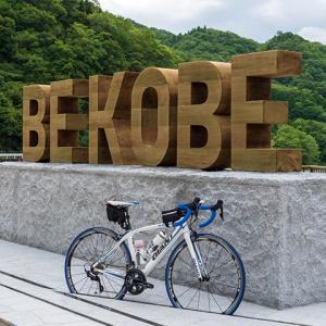 BE KOBE&六甲山ヒルクライム