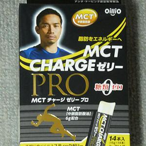 1,944円(税込) 也!?