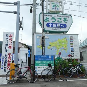 第3回自転車部活動/マメイチ【前編】