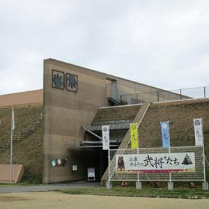 東播磨スタンプラリー/播磨大陸
