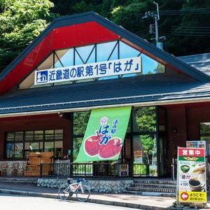 ツールド道の駅・兵庫/西播磨・北編