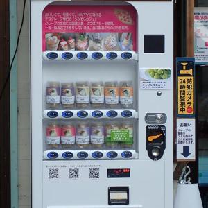 加古川の新名所? 「クレープの自販機」ラン♪
