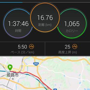 18km必達!@通勤ラン