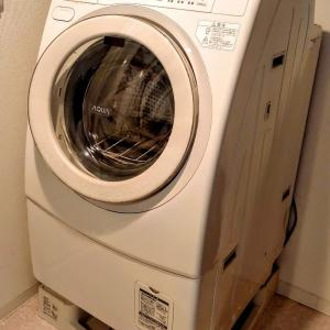新しい洗濯機がやってきた!