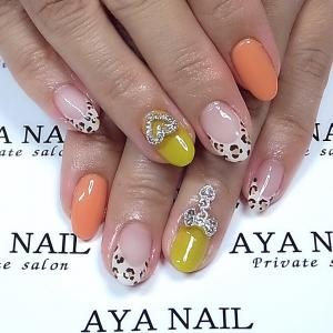 Sweet and sour mix leopard design