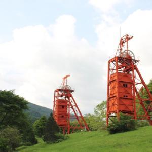 北海道ひとり旅2020~炭鉄港・廃線巡り