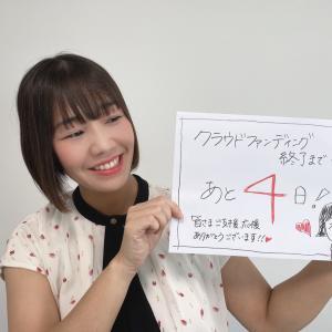 コンビニラジオ第59回は、本日21時から!ちょっとスピリチュアル回?!