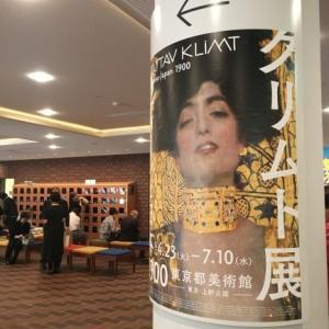 上野美術館めぐり。