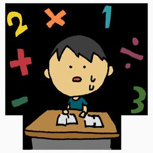 【小学1・2年生向け】無料!RISUオンラインスクールが開校(国語・算数)