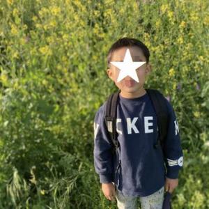 7歳3ヶ月の成長記録~2年生スタートと、緊急事態宣言~