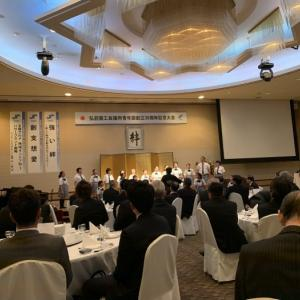 弘前YEG創立30周年