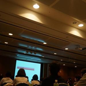 『熊本足育の会』さま主催の特別講演会