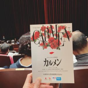 グランドオペラ共同制作 カルメン@札幌芸術文化劇場hitaru