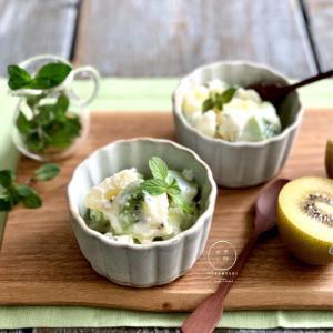 【レシピ】二色のキウイのフローズンヨーグルト@日本栄養士会アンバサダー