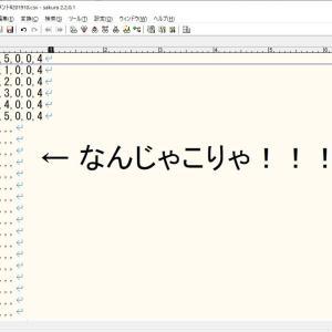 Excel VBAマクロで保存したCSVファイルの文末のカンマを消す