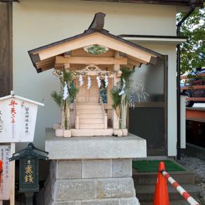 続・田無神社