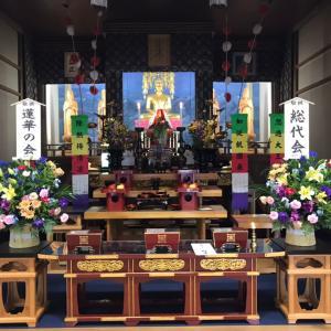 御会式(本増寺、10月12日)
