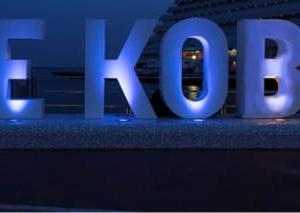 心配です。神戸市内において、新型コロナウイルス感染症患者の発生について