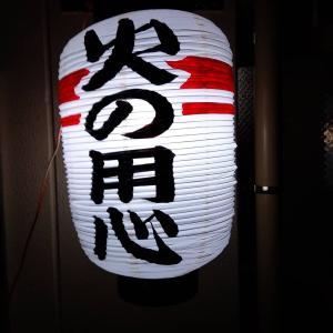 須磨区内の消防団の皆様を激励中です。