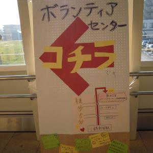 あれから10年。東北の皆さん頑張ってください。神戸から完全復興の日が来るのを祈っています。