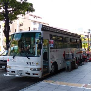日本赤十字社血液センターと共催で神戸中央ライオンズクラブが献血の協力要請のお手伝いをさせて頂いています。