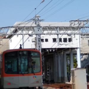 山陽電鉄「東須磨駅」のバリアフリー化(エレベーター設置)・東須磨地下道の照明他について、