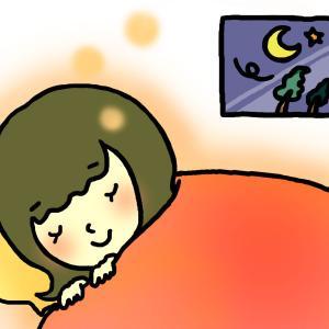 睡眠の質を自然療法で変える。