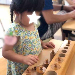 モンテッソーリ幼稚園の見学に行きました