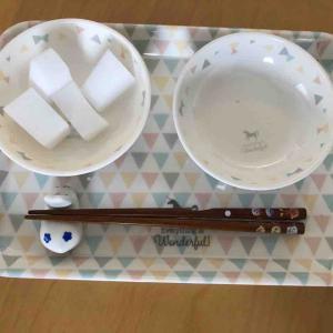 【手作りおもちゃ】お箸の練習