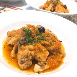 冬場にあったまる煮込み料理 鶏肉のトマト煮込み カチャトーラと鶏だし