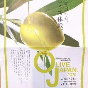 2019 オリーブ JAPANが 7/19〜24 開催されます!