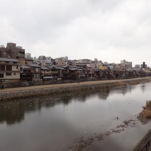 鴨川・京都観光
