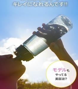 ☆水飲み美容の基礎知識って?!☆