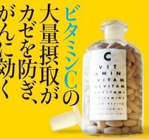 ☆ビタミンCを効率的に増やすコツって?!☆