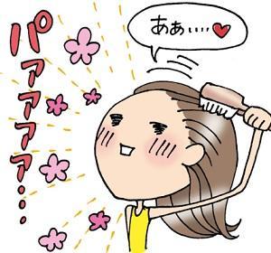 ☆白髪&薄毛に効くのはブラッシング!!☆