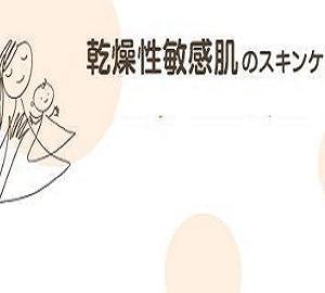 ☆乾燥の季節に快適なお肌を保つ秘訣って?!☆