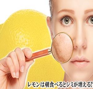 ☆女性の天敵シミができやすい食べ物って?!☆
