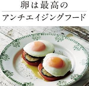 ☆卵が朝食にいい理由って?!☆