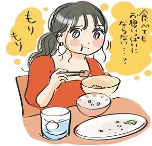 ☆空腹でないのに食べてしまう太りグセって?☆