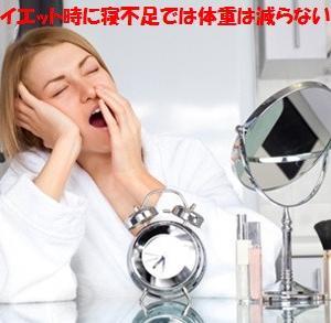 ☆モデル女性の痩せるための〇〇〇って?!☆