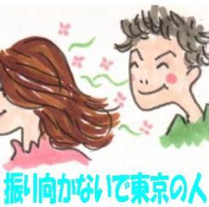 ☆男性が求める理想的な女性の香りって?!☆