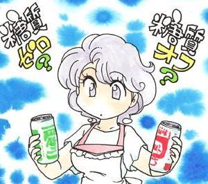 ☆糖質ゼロと糖質オフってどう違うの?!☆