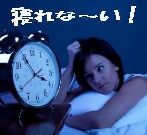 """☆""""睡眠不足は太る""""は本当だった?!☆"""