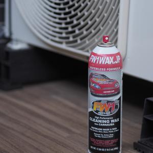 室外機を掃除しておくと冷暖房効果がアップするらしい?