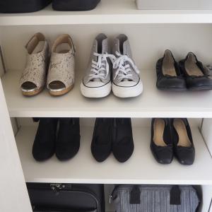 何足必要?キープしている靴の量