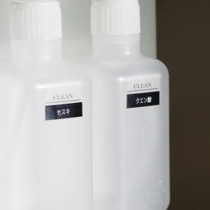 セリア|シンプル&カクカクの小さめボトルが使いやすい