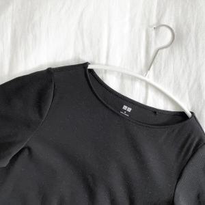 シンプルな服選びの難しさ