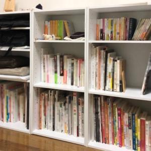 手放せない本や雑誌の収納&手軽さに驚いた電子書籍リーダー