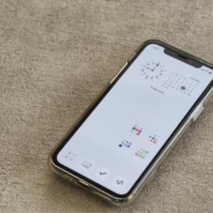 iPhoneホーム画面|シンプルに使いやすくカスタマイズする方法